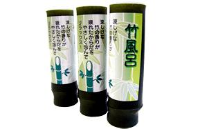 竹風呂(浴用化粧料)