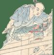 乾卯(いぬいう)の歴史